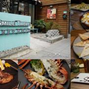 SMILE TABLE 微笑餐桌 真材實料的義式餐點 招牌活龍蝦料理來自大海的奢華美味!民生社區美食推薦