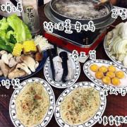 帝王食補永貞店|永和薑母鴨.二訪37年老店冬令進補養生鍋物好滋味