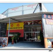 台中市-西屯區-食尚平價碳烤海鮮快炒