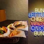 【台北|信義安和站】Wagyu Burger_每日限量150份和牛漢堡_椒麻、山葵與和牛漢堡蹦出新滋味
