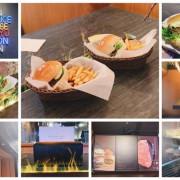 【台北/信義安和】Wagyu Burger-百分百和牛漢堡,滿足你吃肉的慾望!外帶美食/生酮漢堡/大安區漢堡推薦