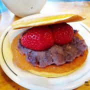 【苗栗銅鑼】山中甜食玻璃屋下午茶《雙峰草堂》手工現做銅鑼燒茶屋
