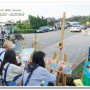 漁人碼頭新景點.重拾藝術熱情,揮灑自我創作──秀233畫室.魚藏文化館