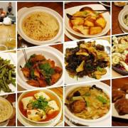 捷運南京復興站.祥和蔬食料理(慶城店)米其林必比登推介