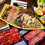 板橋化饈火鍋 後站美食 吃鱈場蟹來這就對!