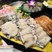 [食]板橋府中化饈火鍋超豪華海鮮鍋 吃的到用心的好食材 優惠更是送到吃不完!