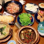 [台中越式料理]沐越越式料理台中公益店~顏值美味兼具的法越風情 - ifunny 艾方妮的遊樂場