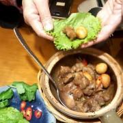 沐越Mu Viet越式料理。台中越南料理推薦-沐越(台中公益店)。