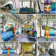 新北淡海輕軌幾米列車