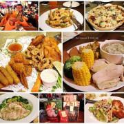 『高雄。加楓二 Fh2-Taphouse & Pizza Pub』~2018聖誕趴/加拿大老闆的餐廳/交換禮物/壽星優惠