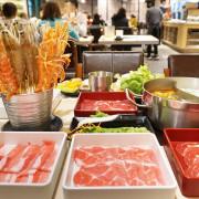 ★高雄左營★【星野肉肉鍋-左營新光三越店】不只肉多多火鍋吃到飽,還有一整桶肉肉蝦爆啦!