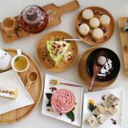 【台南聚餐】涵花庭 Hans Garden 綻放玫瑰夢幻下午茶 閨密談心銅板價甜點 網美必拍IG人氣餐廳