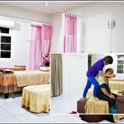 《台北南港按摩》解壓舒活養生/寵愛自己的地方/介紹給懂得養生的您-『林老師中式按摩養身中心』