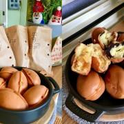 【台北|科技大樓站】222雞蛋糕_暢銷款焦糖蘋果晚來就吃不到_帶有伯爵茶香的雞蛋糕真的很可以