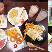 中和美食推薦|麥田活力早午餐~餐點講究食物原汁原味、清爽無負擔