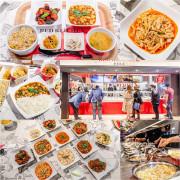 【廣宣】【市政府站美食】金葉紅廚微風南山店-可以一個人也可以一桌人的日式川菜