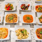 金葉紅廚RED KITCHEN/和風川味功夫菜/套餐最便宜70元/在美食街吃川味桌菜新概念