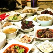微風南山美食街也可以吃到正統平價又好吃的川菜。金葉紅廚 Red Kitchen