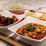 微風南山必吃美食 金葉紅廚 日式創意川菜 平價聚餐好選擇