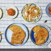 【新竹美食週記】娘娘雞排-華興殿,奶香外皮酥脆,肉汁飽滿,雞排尺寸驚人!