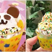 微風南山美食『31冰淇淋』ICE CREAM/想吃不用飛日本