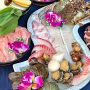 【星八鍋】獨特剝皮辣椒鮮甜火鍋 浮誇龍蝦海鮮盤