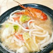【食記】嘉義。劉妹鍋燒意麵|在鍋燒烏龍裡游泳的小龍蝦