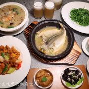 大直美食/米其林一星『PUTIEN莆田-大直att店』新加坡中餐第一品牌/捷運劍南路站