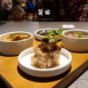 PUTIEN莆田,不用出國也能摘星的獅城饗宴 / ATT大直店 / 體驗