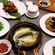 【劍南路站】PUTIEN 莆田- 米其林一星 新加坡料理 | 大直ATT店