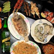 吃。高雄|前鎮區|高雄海鮮燒烤。新店報報。超高CP值燒烤料理,獨特吳郭魚鹽烤餐點「享鮮海鮮燒烤」。