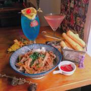 (新北永安市場站)Morningtime bar晨時 中永和平價酒吧 創意特別餐點 炸物 丼飯 調酒