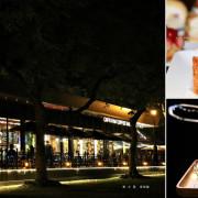 【高雄】卡啡那CAFFAINA 文化探索館‧高雄最美的咖啡館 體驗都會森林公園喝咖啡的樂趣