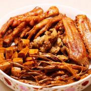 『嘉珍滷味町』錦州街/松江市場口的好吃滷味,滷鴨翅、鴨舌、雞翅、雞胗、雞腳、豆乾都好吃!(捷運行天宮站)