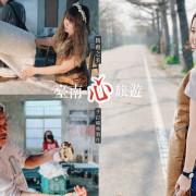 台南新玩法,就是跟別人不一樣!體驗懷舊產業,冠和手打棉被製作、小鳥衣衣旗袍之美。