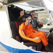 親子飛行體驗~小萊特的飛行體驗~旺偉休閒航空俱樂部