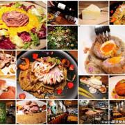 台北美食∣火星小廚Cuisine de Mars(國父紀念館站美食)/森林系歐陸餐廳 - Darren蘋果樹旅遊玩樂誌
