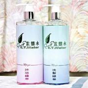 【益態水E.T.Water】沐浴精華 vs 洗髮精華
