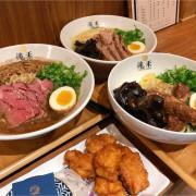 | 台中美食 | 日式拉麵平價好吃/真材實料餐點豐富多樣化/滝禾製麵所