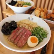 台中美食|滝禾製麵所-台中太平日式風格拉麵,自由搭配湯頭肉品