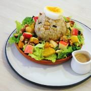 新竹東區|稻實~自家種稻米食新提案!純米舒芙蕾、糙米飯糰沙拉的健康午茶(新竹巨城)~
