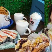 【桃園美食】GoldBoss Coffee鬆餅工坊 現點現做20多種口味 鬆餅咖啡點心 CP高 近林口長庚