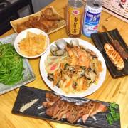宵夜好選擇!不錯的居酒屋─【美食】─台北中山─酌燒 串燒酒食─體驗券