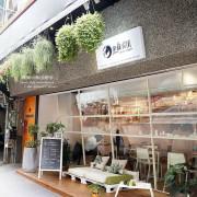 【中山站餐廳】恩寵花園療癒咖啡館。城市裡一處療癒心靈的咖啡廳,赤峰街餐廳、下午茶、甜點,近捷運中山/雙連站