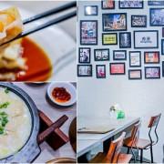 桃園美食-晴粵軒 港式飲茶-濃郁鮮美的干貝鮑魚粥只要198元/平價又美味的港式料理/藝文特區美食