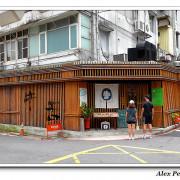 台北市-大安區-忠孝敦化站-起上小法師 牛舌炭燒專門店