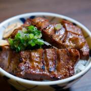 【食記 • 台北 】起上小法師 炭烤牛舌專門店 • 捷運忠孝復興站│享受美味不用出國