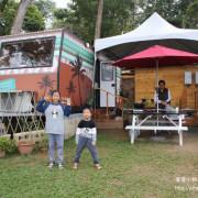【桃園。大溪】水漾石門-諾美締露營車。輕鬆入住觀星露營車,眼前望去的是千變萬化的石門水庫夢幻湖景,翠綠草地更是孩子們恣意奔跑、擁抱大自然的好去處!