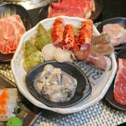 【台北.燒烤】帝一帝王蟹頂級燒烤|吃到飽專業代烤,頂級食材不怕人吃