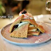 【台北】Come up 食物與派對製造公司 按門鈴才開門的隱密咖啡廳 - 水晶安蹄 不務正業過生活